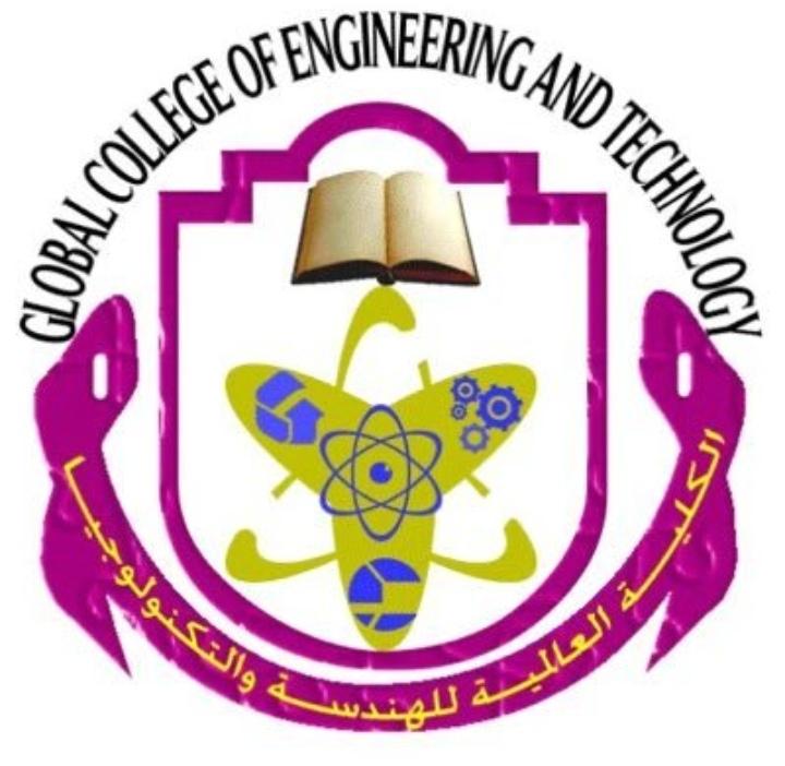 الكلية العالمية للهندسة والتكنولوجيا تعلن وظيفة شاغرة