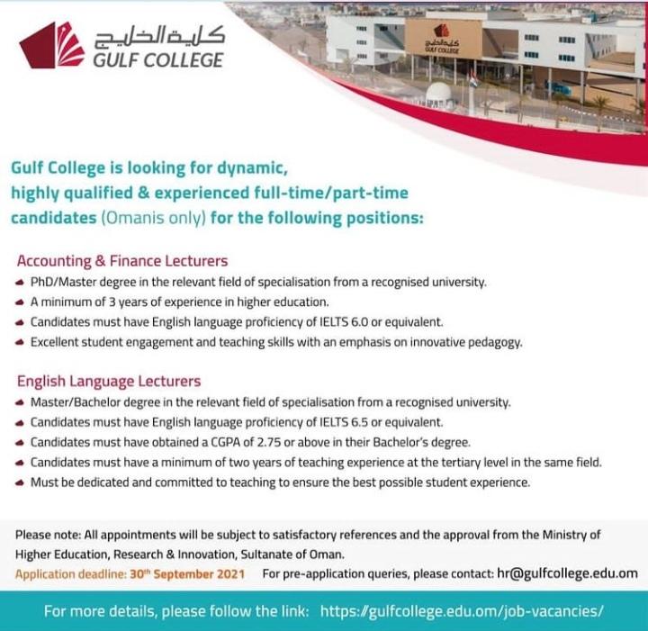 كلية الخليج تعلن وظائف شاغرة