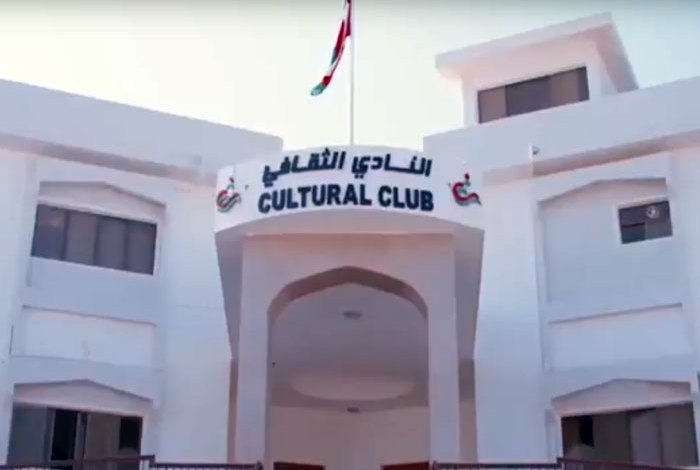 النادي الثقافي يقدِّم مجموعة من الفعاليات والبرامج