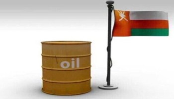 Oman Oil Price Declines 89 Cents