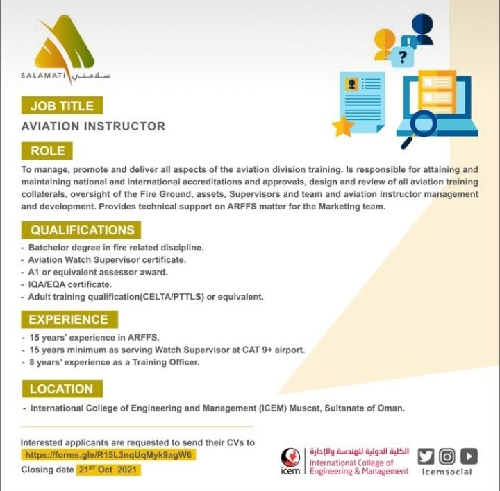 الكلية الدولية للهندسة والإدارة تعلن وظيفة شاغرة